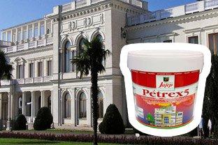 petrex515
